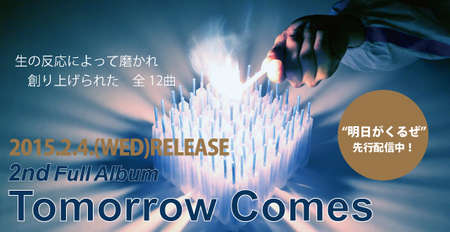 tomorrow_comes02.jpg